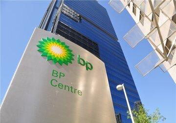 دوره رونق بازار نفت پایان یافته است