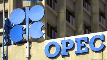 کاهش ۹.۴۶ میلیون بشکهای تقاضای جهانی نفت