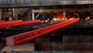 عرضه ۱۳۱ هزار تن شمش بلوم در بورس کالا