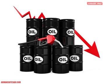 تداوم کاهش قیمت نفت در بازار جهانی