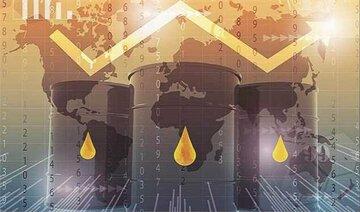 توقف روند کاهشی قیمت نفت