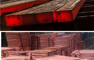 معامله شمش بلوم، تختال، روی و مس در بورس کالا
