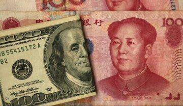 ارزش دلار آمریکا به پایینترین رقم در برابر یوان چین رسید