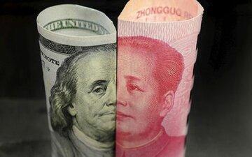 قدرت نمایی یوان چین در برابر دلار آمریکا