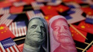 رشد ارزش یوآن در برابر دلار به بالاترین سطح ۳ ماهه رسید