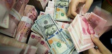 نرخ ۴۶ ارز بدون تغییر باقی ماند