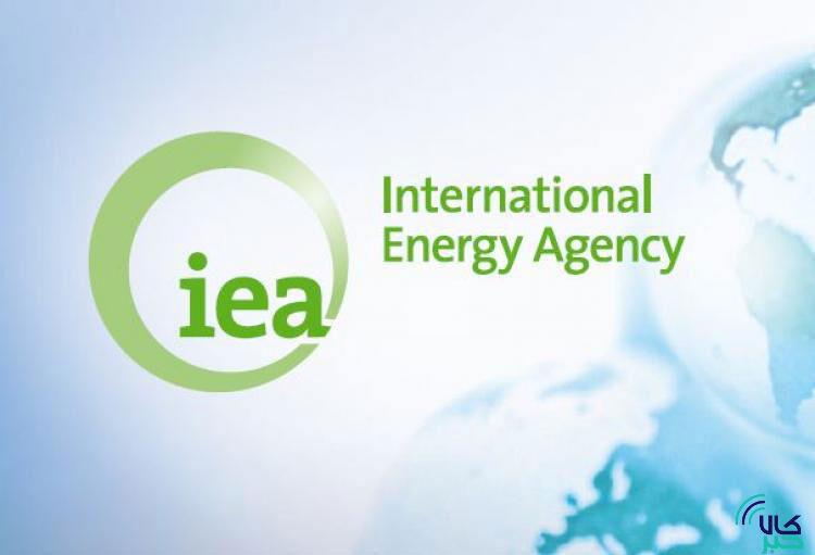 آژانس بینالمللی انرژی