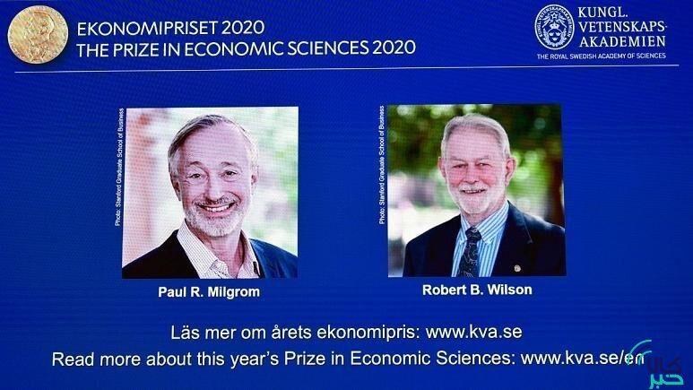 برندگان جایزه نوبل  2020 ایده پردازان نظریه حراج