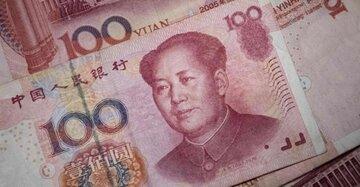 یک سوم بانکهای مرکزی جهان یوان چین را به ذخایر خود اضافه میکنند
