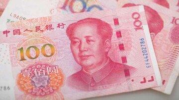 اصلاحات پولی جدید چین