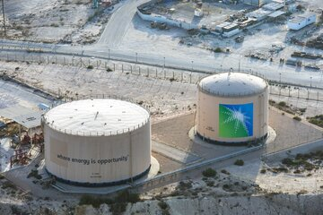 نفت خام عربستان برای خریداران آسیایی گران شد