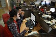 معامله ۵۸ هزار تن وکیوم باتوم و لوب کات در بورس کالا