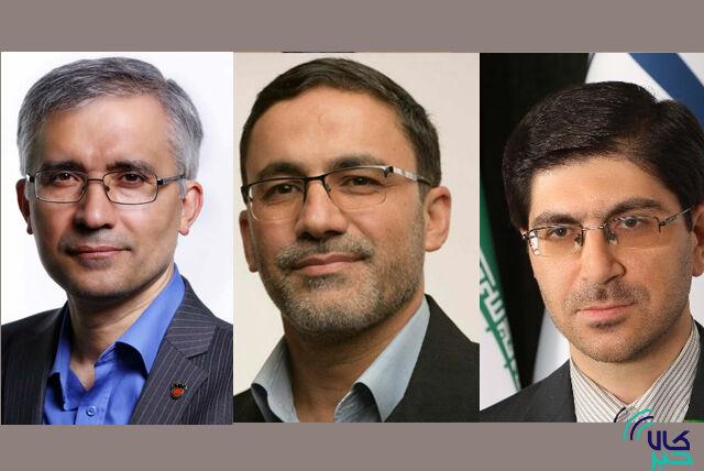 یزدی زاده+طاهری+رضاخواه