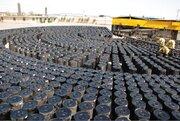 صادرات ۴۴ هزار تن قیر از طریق بورس کالا