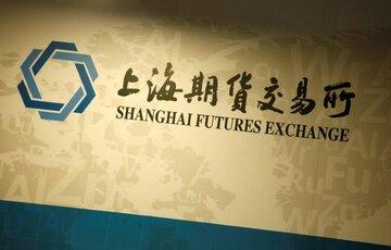 چین معاملات مس را در بستر بورس شانگهای انجام می دهد