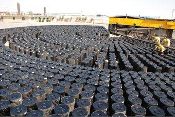 صادرات قیر و عایق رطوبتی از کانال بورس کالا