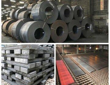 عرضه ۳۳۶ هزار تن فولاد در بورس کالا