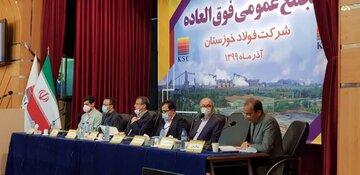 ۶۱ درصد تولید فولاد خوزستان راهی بازارهای داخلی شد