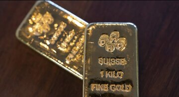 طلا در بازار جهانی ارزان تر شد