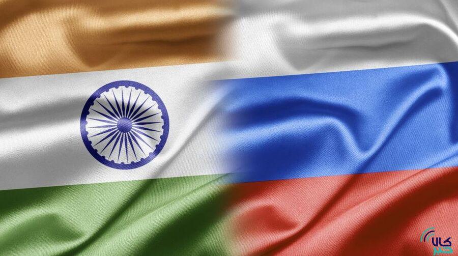 روسیه+هند