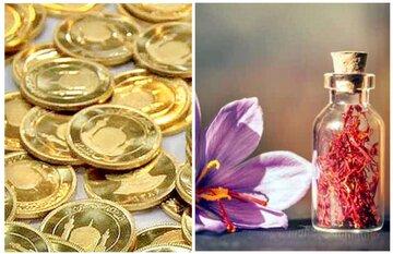 رقابت زعفران و سکه در بازار گواهی سپرده بورس کالا/ رشد ۲۳ درصدی حجم معاملات
