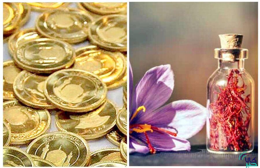 زعفران و سکه