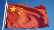 چین تولید فولاد را سرکوب کرد