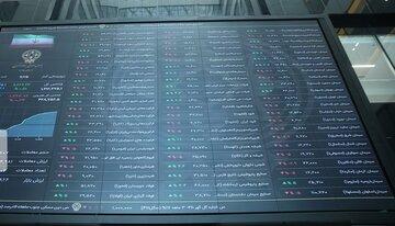 بررسی آخرین تحولات بازار سرمایه در مجلس