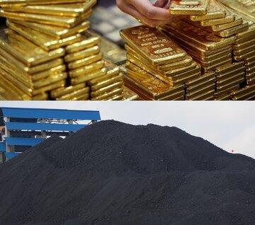کنسانتره سنگ آهن و شمش طلا در سبد خریداران بورس کالا