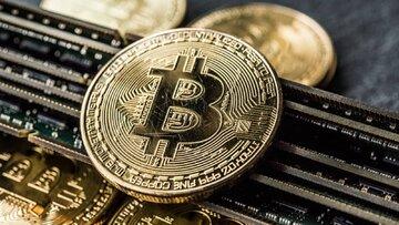 ارزش بازار بیت کوین به یک تریلیون دلار رسید