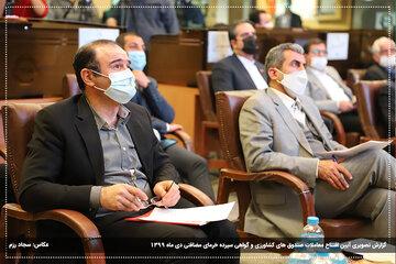 افتتاح معاملات صندوق های کشاورزی و گواهی سپرده خرمای مضافتی