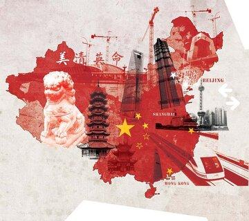 قرن چینی هم از راه رسید؟