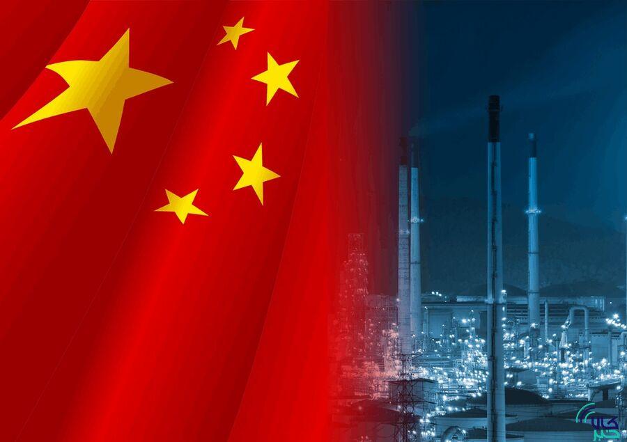 چین+بوتادین
