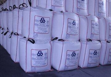 عرضه تمام محصولات سولفات سدیم در بورس کالا