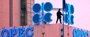 افزایش تولید نفت اوپک در ماه سپتامبر