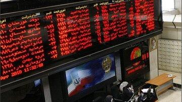 رشد ۹۳ درصدی فروش شرکت های معدن و صنایع معدنی دربورس