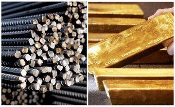 پذیرش میلگرد و شمش طلای دو شرکت در بازار اصلی