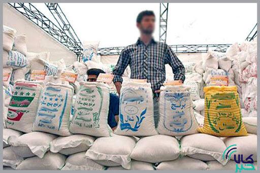 دلال برنج