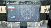 برگزاری دورههای جدید آموزش در بورس تهران