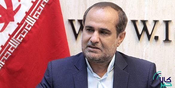حسین رئیسی