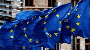 محدودیت عرضه سهام شرکت های اروپایی به اشخاص و شرکت های غیر اروپایی