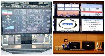 رابطه مستقیم و معنادار معاملات بورس کالا و بازار سهام
