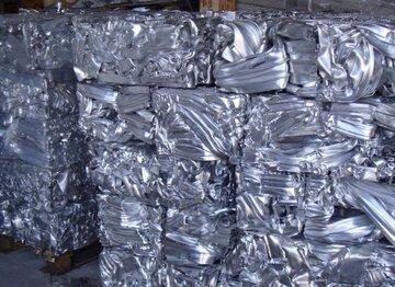 سرمایهگذاری بزرگ شرکت نیسان در حوزه بازیافت آلومینیوم