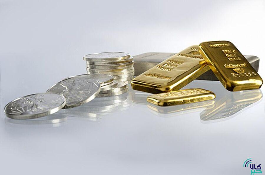 طلا+نقره