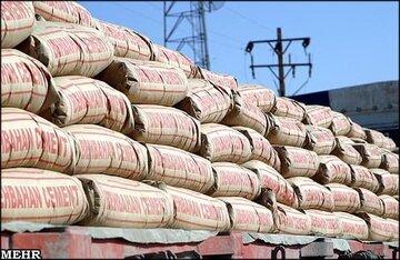 معامله ۲۰۱ هزار تن سیمان در بورس کالا
