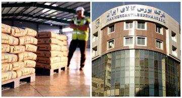 معامله ۷۴۴ هزار تن سیمان در بورس کالا