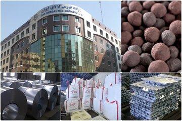 پذیرش «پت» گرید بطری وارداتی چین در بورس کالا/ ۴ محصول دیگر راهی بازار اصلی شدند