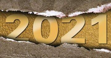 چشمانداز قیمت طلا در سال ۲۰۲۱