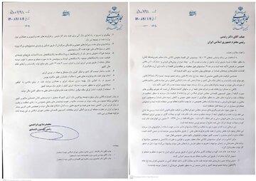 نامه مهم پورابراهیمی به رییس جمهور با محوریت بورس انرژی
