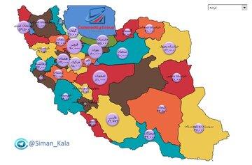 نگاهی به میزان عرضه کارخانه ها در استان های مختلف طی روز شنبه